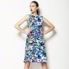 Aqua Animal Skin (Dress)