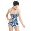 Aqua Animal Skin (Swimsuit)