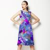 Mozaic Stripe Blue (Dress)