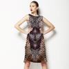Leopard Skins 2 (Dress)