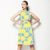 Buttercups (Dress)