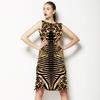 Animal Skin (Dress)