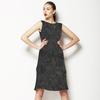 Masculine Dark Pattern (Dress)