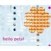 Hello Petal (Original)