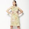 Cherry Blossom (Dress)