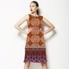 Tiled Quilt Border (Dress)