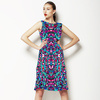 Colorful Abstract Print (Dress)