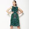 Peacock Tail Design (Dress)