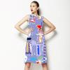 Liquorice Matisse (Dress)
