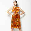 Future Grapes (Dress)