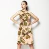 510 Botanical Camouflage (Dress)