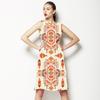 Kilim (Dress)