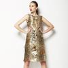 Leopard Fur (Dress)
