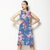 Floral Flowers (Dress)