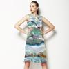Moody Nature (Dress)