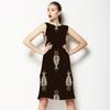 Paisley Seamless (Dress)