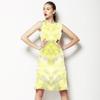 Yellow Daisies (Dress)
