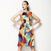 Bright Texture Digital Pattern (Dress)