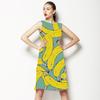 Hand Illustrated Banana Print. Repeat (Dress)