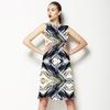 Rhombic Mountain Rock Texture (Dress)