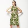 Green Shade (Dress)