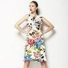 Stp 862 Vr 01 (Dress)