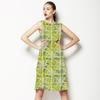 Bamboo (Dress)