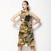 Animal Print Show (Dress)