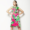 Leaf Flamingo (Dress)
