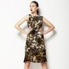 Lace Print (Dress)