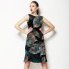 Ma_290 (Dress)