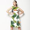 Tucano (Dress)