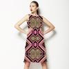 Radiant (Dress)