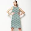 Green Basics Close Diamond Chain (Dress)