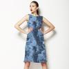 Tie Dye 290316 1 (Dress)