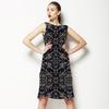 7 (Dress)