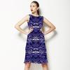 Blue Animal - ESTP_DIANA_0061 (Dress)