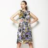 2kns001 (Dress)