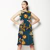 Seventies Retro Flowers. (Dress)