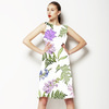 Nature Bloom (Dress)