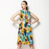 Yellow Mellow (Dress)