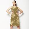 Sepia Sprig Floral (Dress)