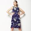 Ground Texture (Dress)